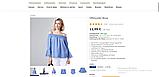 Шикарная воздушная блуза с открытыми плечами от тсм Чибо (Tchibo), Германия, размер 50-54, фото 6