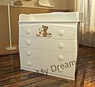 Детский пеленальный комод My Mammy белый с 3D декором, фото 7
