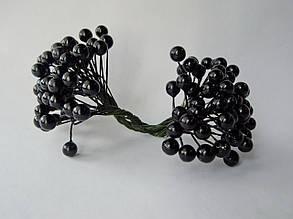 Ягоди глянцеві чорні 8 мм