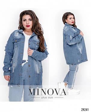 Джинсовая куртка с рванкой на пуговицах без капюшона большой размер 48-52, фото 2
