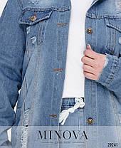 Джинсовая куртка с рванкой на пуговицах без капюшона большой размер 48-52, фото 3