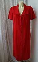 Платье женское красное льняное лен бренд CC р.50, фото 1