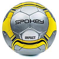 Футбольный мяч Spokey Impact (original) размер 5