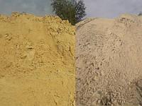 Песок карьерный (Безлюдовка), фото 1