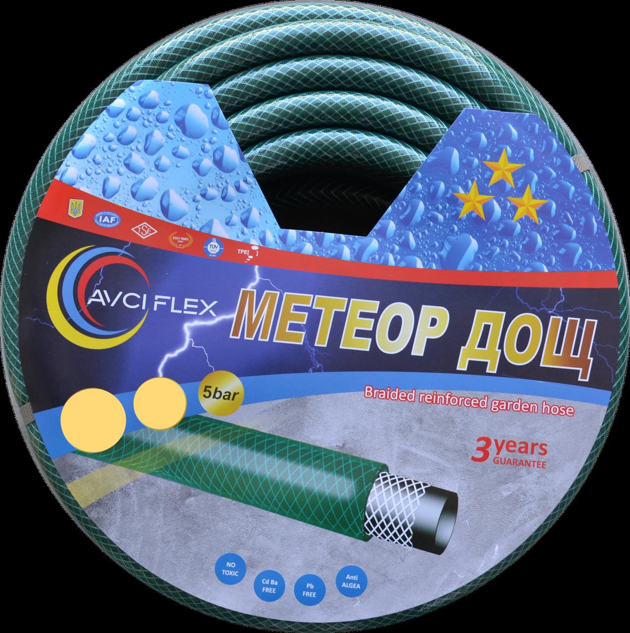 Шланг поливочный Avci Flex Метеор Дощ 12,5 мм бухта 50м