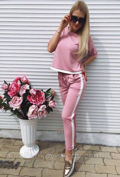 Женский костюм с лампасом футболка и брюки,  красный, черный, розовый
