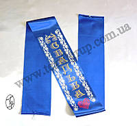 Лента «Свадьба»  Атлас фольга 15 см  Бордовый