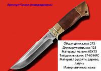Нож охотничий Ястреб (псевдодамаск),охотничьи ножи,товары для рыбалки и охоты,оригинал