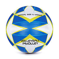Волейбольный мяч Spokey MVolley (original) Польша, фото 1
