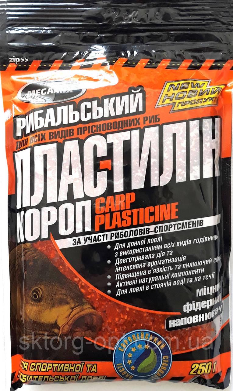 Пластилин MEGAMIX карп 250 гр.