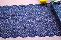 Стрейч синий  ширина 22 см