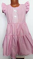 Романтичный сарафан для девочки, летние платья детские, фото 1