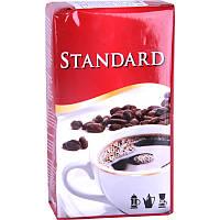 Кава мелена Standart 500 г