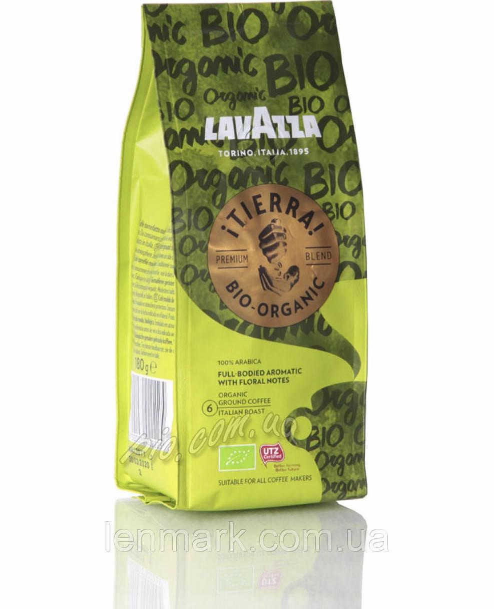 Кава мелена Lavazza Tierra Bio Organic 250 г 100% арабіка