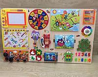 Бизиборд 60*100 см двойной с доской для рисования мелом, бізіборд, busyboard, развивающая доска для малышей