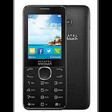 Телефон Мобильный Специальный