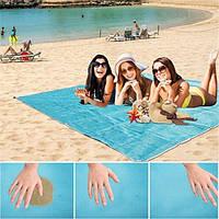 Пляжный коврик подстилка антипесок 200×200 Sand-free Mat Голубой