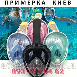 Дайвинг Маска FREE BREATH подводная, для плавания, улучшенная + Детские от 4-х лет!