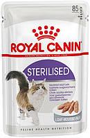 Паучи Royal Canin Sterilied паштет 85г (в упаковке 12шт.)