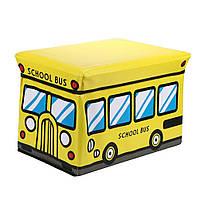 """Ящик-пуф для игрушек """"Школьный автобус"""", фото 1"""