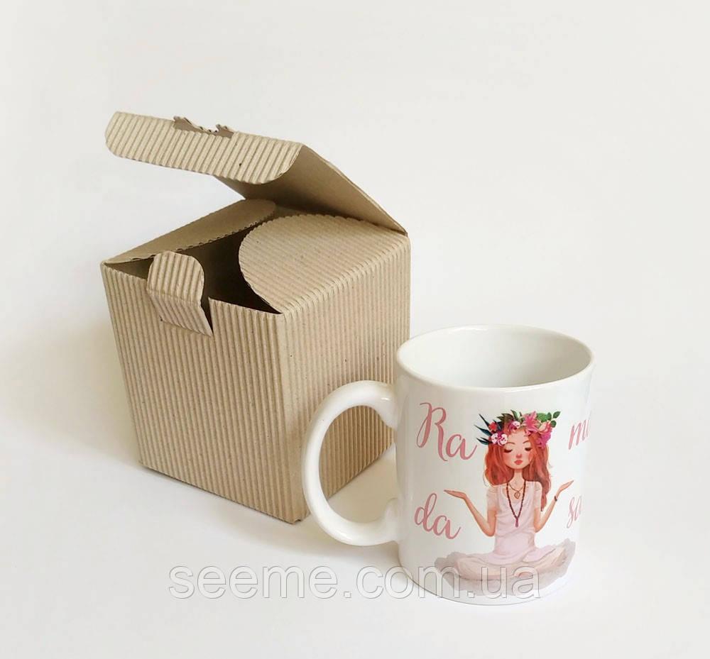Коробка подарочная из микрогофрокартона для чашки, 100х100х105 мм.