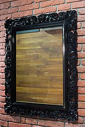 Зеркало настенное в резной раме черного цвета  Z-18106
