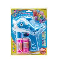 """Музыкальный пистолет, пускающий пузыри """"Дельфинчик"""" (голубой) S680-7"""