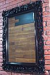 Зеркало настенное в  резной черной раме , Z-18106, фото 3