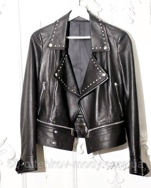 Женская стильная куртка-косуха с клёпками