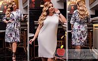 Женский модный комплект платье+кардиган