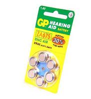 Батарейка для слуховых аппаратов GP ZA675-D6 Zinc Air PR44, DA675X, 1, 4V аналог Alkaline AG13