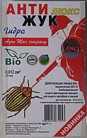 Инсектицид Антижук 6 амп (12 мл), фото 1