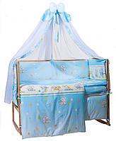 """Детское постельное белье Bepino """"Улыбка"""" голубой+держатель для балдахина в подарок!"""