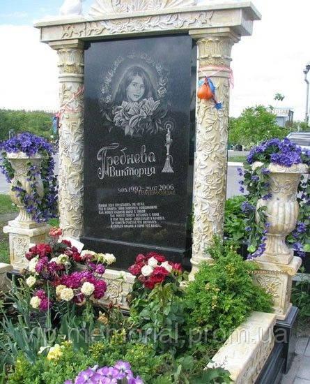 Мраморный памятник М-189