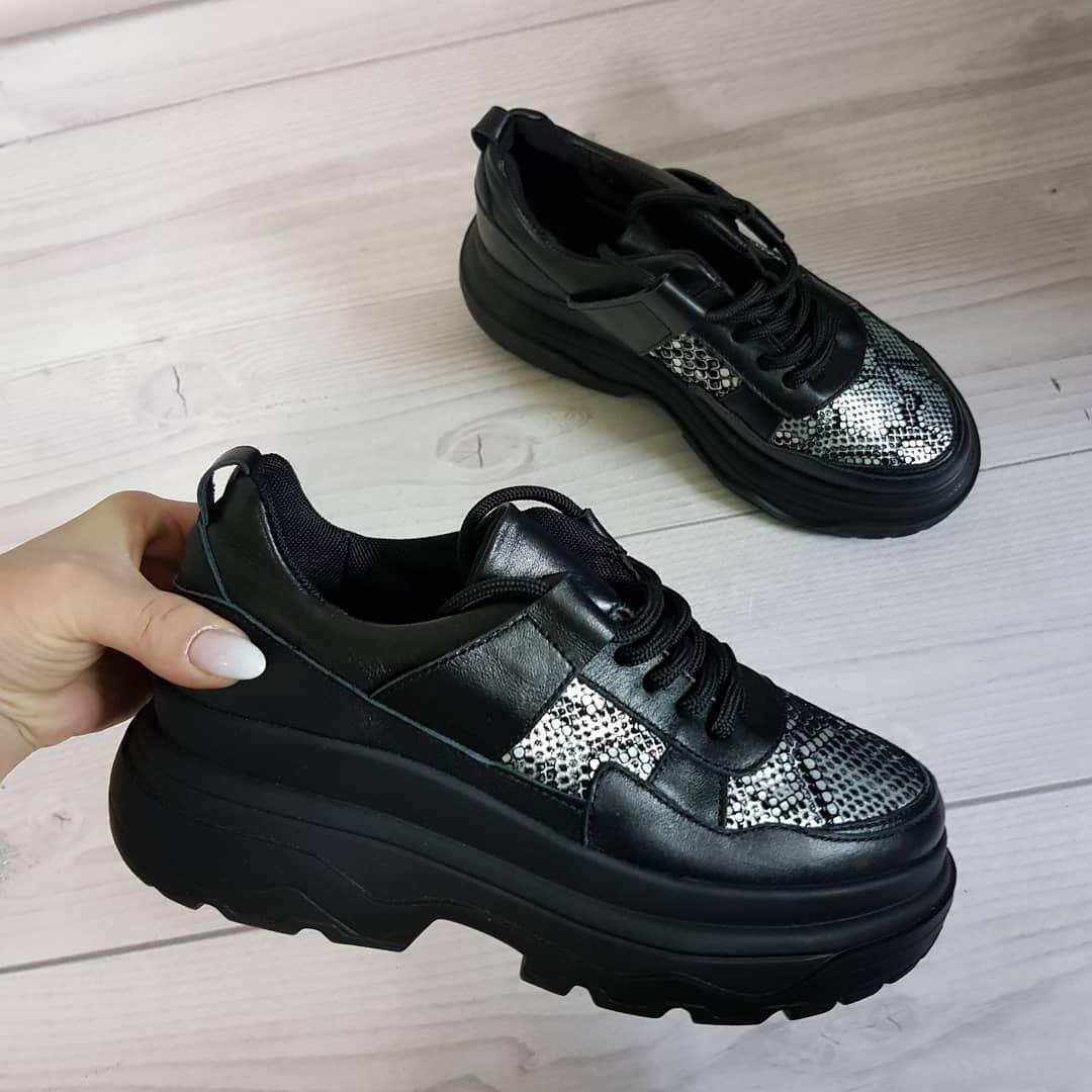 cc0710aae070 Женские черные кожаные кроссовки на макси подошве с леопардовым принтом -  Bigl.ua