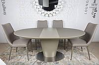 Стол обеденный Georgia 140 Мокко (Nicolas TM)