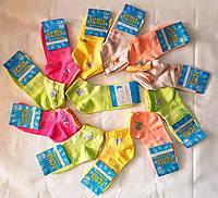 Подросковые носки «Успех»сетка стрейч , фото 1