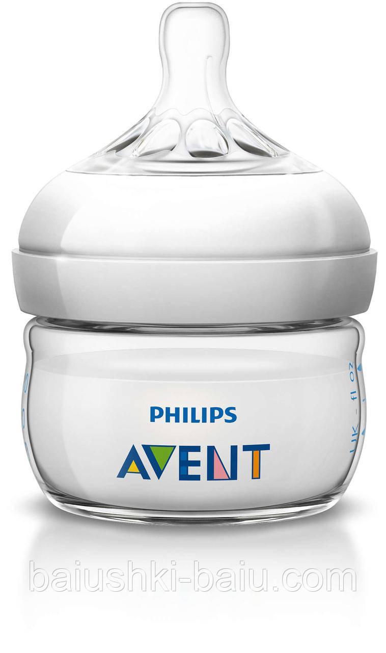 Бутылочка для кормления Philips AVENT Natural 60 мл (очень медленный поток)