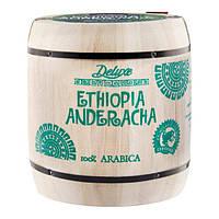 Deluxe Ethiopia Anderacha 250 g