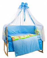 """Постельное белье в детскую кроватку Bepino """"Лесные Звери"""" голубое+держатель для балдахина в подарок!"""
