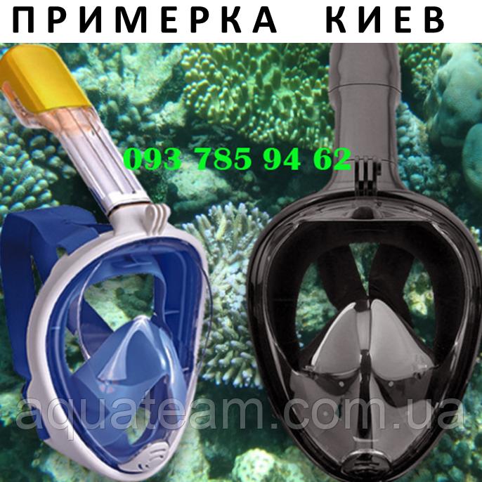 Маска FREE BREATH підводний, для плавання, пірнання, снорклінга. Дитячі від 4-х років.