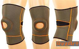 Наколенник (фиксатор коленного сустава) с открытой коленной чашечкой (1шт) GS-650 (р-р S-M, L-XL)