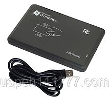 RFID считыватель 13,56 мГц