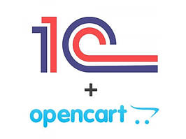 Синхронизация 1С и интернет-магазина OpenCart