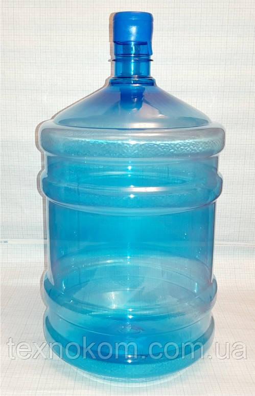 Бутыль пластиковый ПЭТ для питьевой воды, объем 18,9 литров