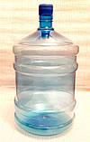 Бутыль пластиковый ПЭТ для питьевой воды, объем 18,9 литров, фото 2