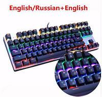 Игровая механическая клавиатура c подсветкой Metoo Zero 87 клавиш!