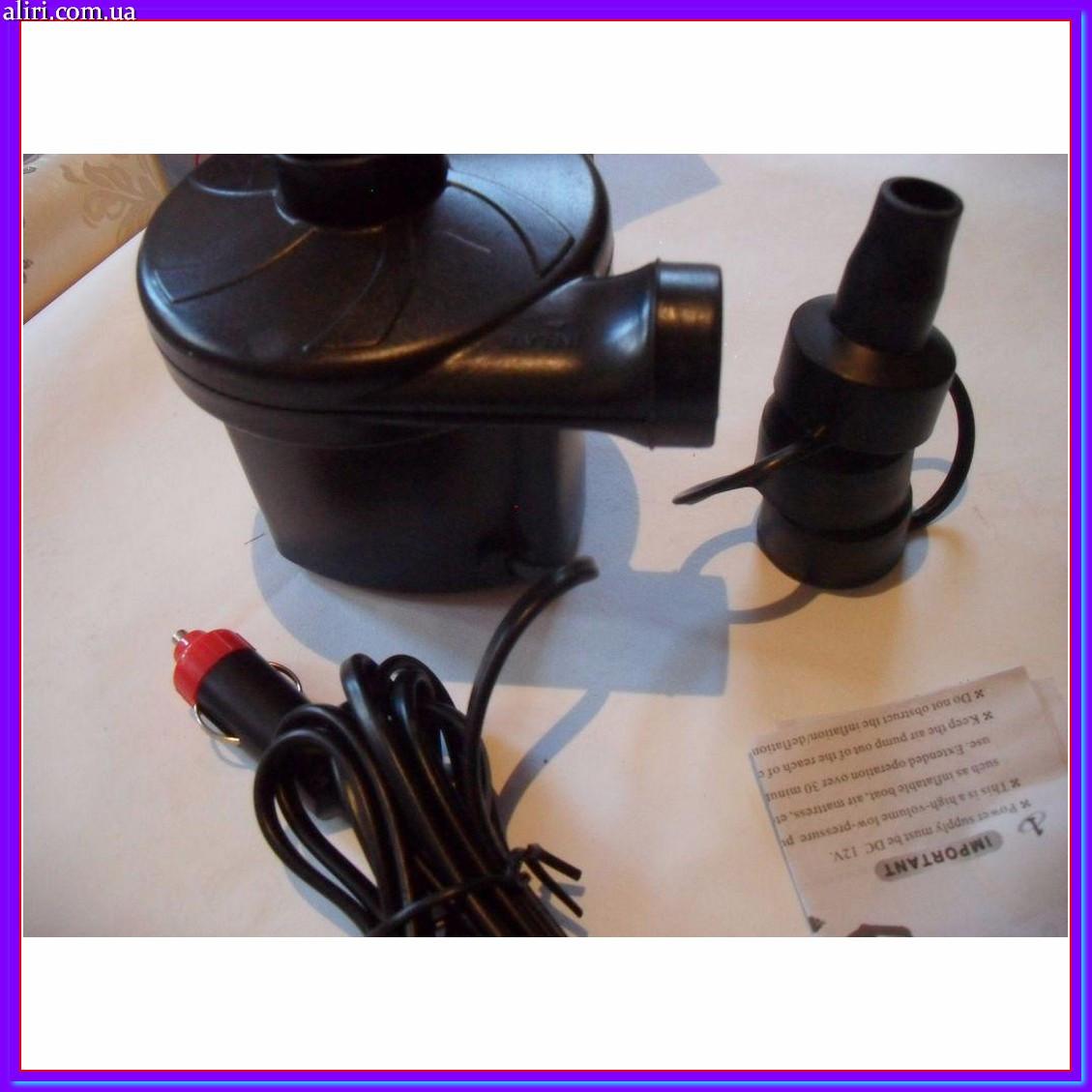 Компрессор Air Pomp 12v для надувных матрасов от прикуривателя и от сети