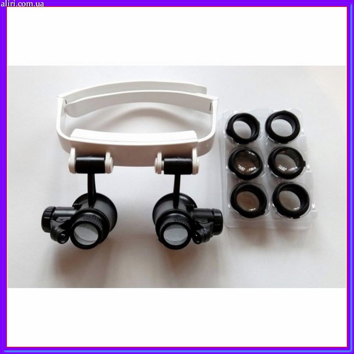 Бинокулярные очки с LED подсветкой TH-9202 (10x/15x/20x/25x)