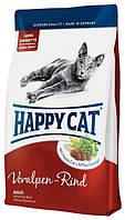 Корм для взрослых кошек с говядиной Happy Cat Voralpen Rind